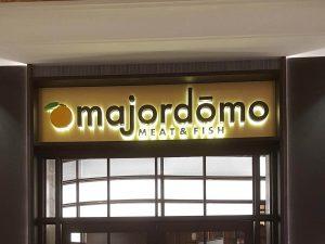 Majordomo Backlit Signage